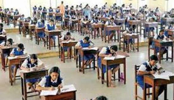 2-अगस्त-से-5वीं-और-8वीं-के-बच्चे-भी-आ-सकेंगे-स्कूल,-जानिए-कब-से-शुरू-होंगे-कॉलेजों-में-एडमिशन- Best Article
