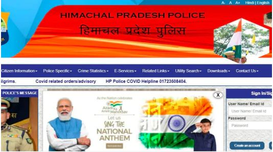 HP-police-constable-recruitment-2021-Apply-for-1334-posts-from-October-1- Best Article