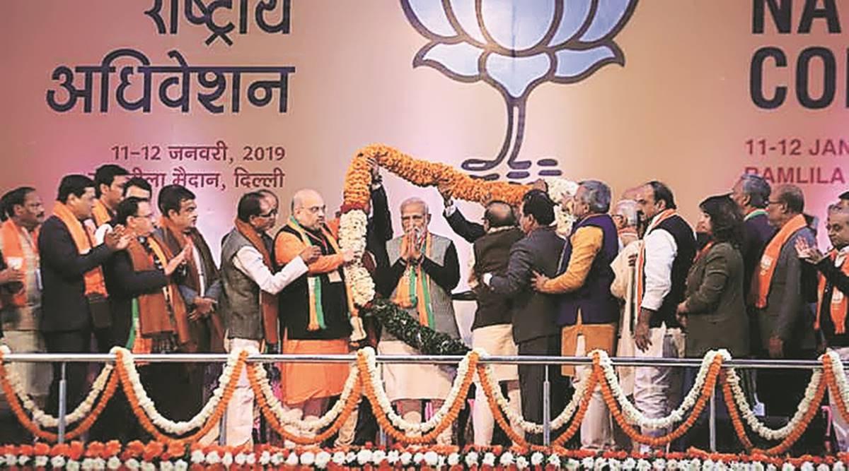 No-word-yet-on-BJP-public-leader-meet,-last-held-more-than-2-years-prior- Best Article